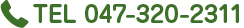 TEL 047-320-2311